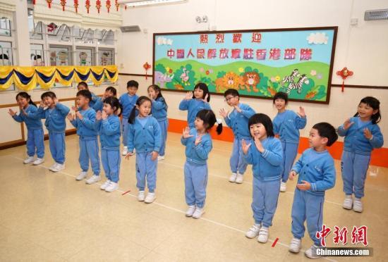 """18部门:坚持科学保教纠正幼儿园""""小学化""""倾向"""