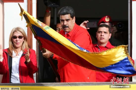 资料图:委内瑞拉总统马杜罗在首都加拉加斯参加集会并发表讲话。