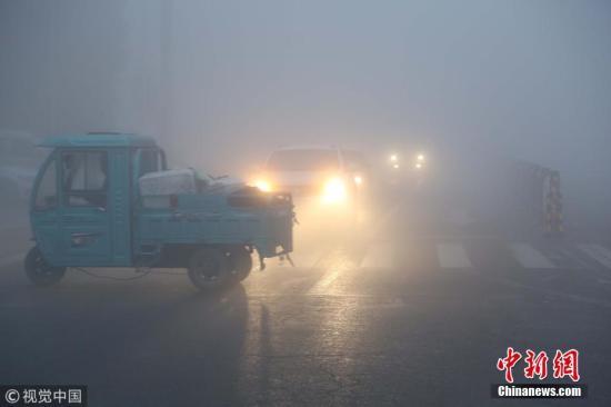 资料图:大雾。邵世新 摄 图片来源:视觉中国