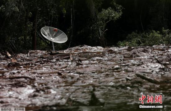 材料图:巴西海水谷公司一座矿坝发作垮塌变乱。