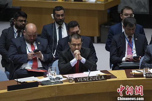 当地时间1月26日,联合国安理会在纽约联合国总部举行委内瑞拉局势公开会,委内瑞拉外交部长豪尔赫·阿雷亚萨出席会议。中新社记者 廖攀 摄