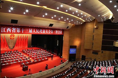1月27日上午,江西省第十三届人民代表大会第三次会议在南昌开幕。中新社记者 刘占昆 摄