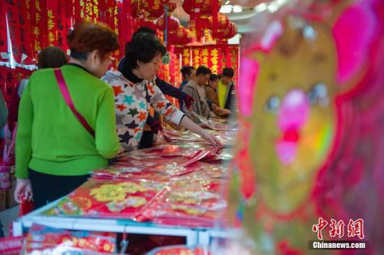 资料图片:图为市民为迎新年选购福字。<a target='_blank' href='http://www.chinanews.com/'>中新社</a>记者 骆云飞 摄