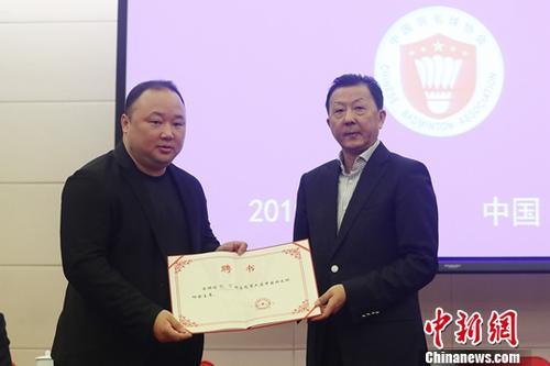 图为国家体育总局副局长李颖川(右)向新当选的中国羽协主席张军颁发聘书。中新社记者 韩海丹 摄