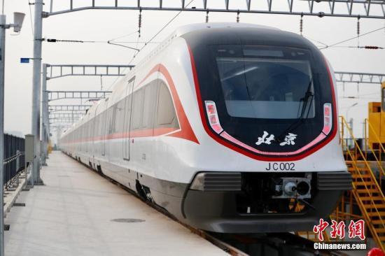 Testing underway for Beijing's new airport metro line
