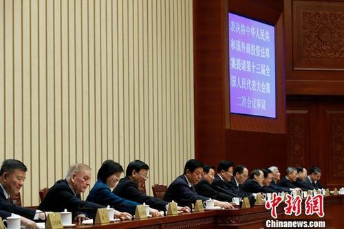 """中国""""精心制作""""的外国投资法"""