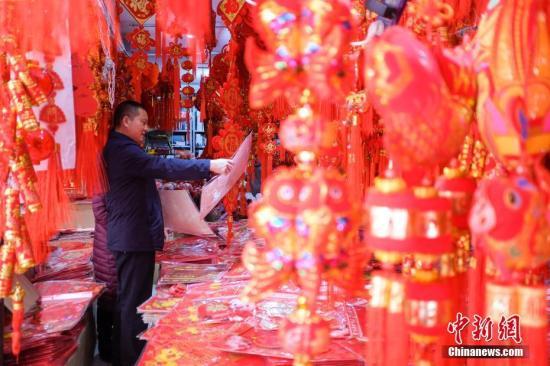 2月2日,随着春节、藏历新年的日益临近,古城拉萨大街小巷到处洋溢着浓浓的年味。图为拉萨市民选购年货。<a target='_blank' href='http://www-chinanews-com.plumsauce.net/'>中新社</a>记者 何蓬磊 摄