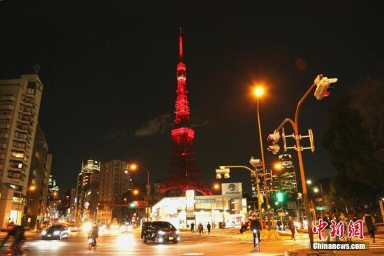 资料图:日本首都东京。/p中新社记者 吕少威 摄