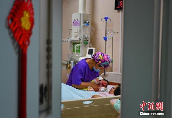 资料图:妇产医院。中新社记者 翟羽佳 摄