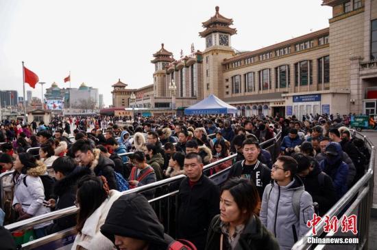 资料图:北京站。<a target='_blank' href='http://www.chinanews.com/'>中新社</a>记者 崔楠 摄
