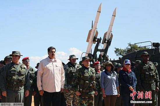 Ambassador: Venezuela stays 'calm'