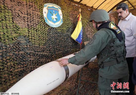 """资料图:当地时间1月23日,委内瑞拉反对党领袖、议会主席瓜伊多宣称为该国""""临时总统"""",随即美国总统特朗普表示""""承认"""",这引发委内瑞拉总统马杜罗不满,并正式宣布与美国断交,要求美国驻委内瑞拉使馆所有外交人员在72小时内撤离。委内瑞拉局势陷入紧张。 文字来源:海外网"""