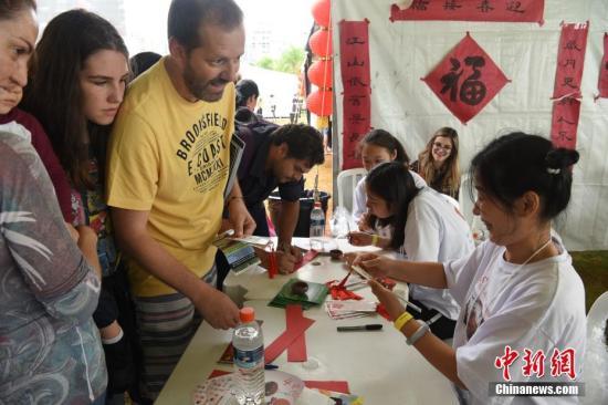 资料图:孔子学院。a target='_blank' href='http://www.chinanews.com/'中新社/a记者 莫成雄 摄