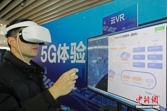 2月18日,中国首个5G火车站在上海虹桥火车站启动建设。中新社记者 殷立勤 摄