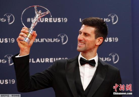 德约科维奇获2019劳伦斯年度最佳男运动员。(资料图)