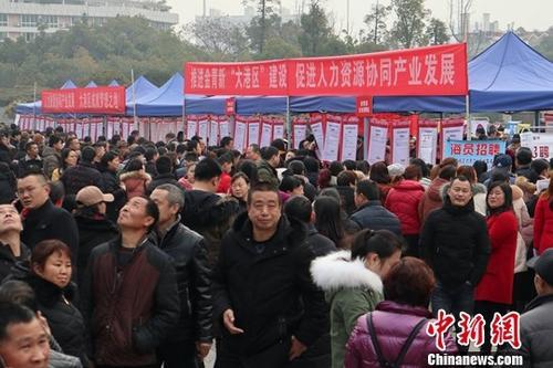 资料图:招聘会现场。<a target='_blank' data-cke-saved-href='http://www.chinanews.com/' href='http://www.chinanews.com/'>中新社</a>记者 张浪 摄