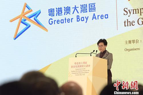 林郑月娥:香港将不遗余力、竭尽所能推动大湾区发展