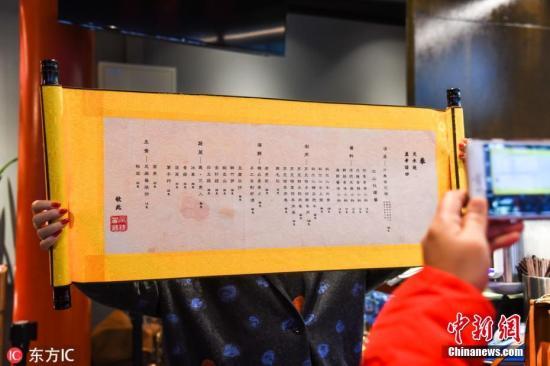 故宫角楼餐厅于2019年大年初一正式开业,产品以火锅为主,从开业至今店内一直处于排队状态。菜单像圣旨,三月份都已经预约排满。图片来源:东方IC 版权作品 请勿转载