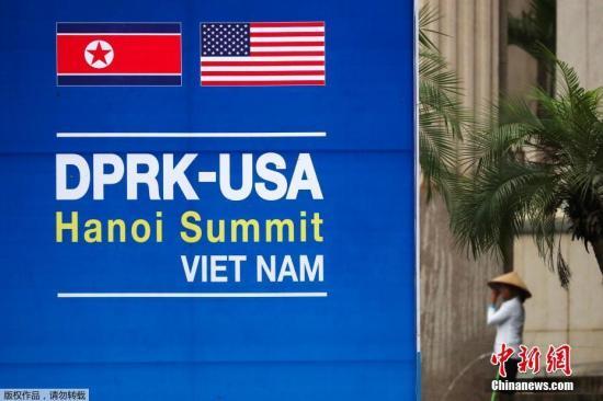 美国和朝鲜领导人的第二次会议已做好准备