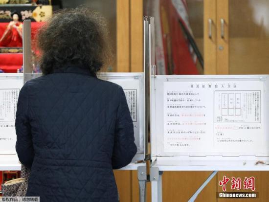 资料图:当地时间2019年2月24日,日本宜野湾居民抵达投票站参加公投投票。日本冲绳居民24日就有争议的美军基地搬迁问题举行全民公决。