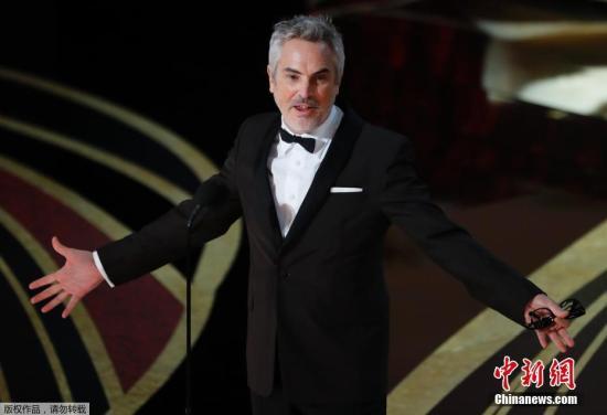 阿方索·卡隆憑《羅馬》獲得奧斯卡最佳導演,這是他第二次獲得奧斯卡最佳導演獎。