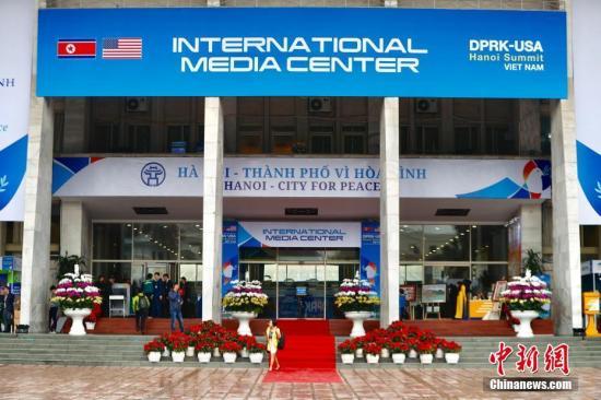 """当地时间2月26日,越南政府为参与第二次""""金特会""""报道的各国媒体记者所设置的国际媒体中心,各国记者今日起可在此领取峰会证件。记者 富田 摄"""