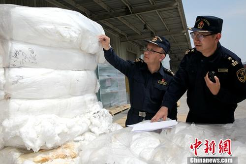 Chinese customs sends back 700 tonnes of waste