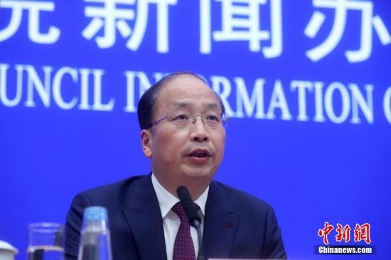 2月27日,国务院新闻办公室在北京举行新闻发布会,介绍设立科创板并试点注册制,进一步促进资本市场稳定健康发展有关情况。中国证券监督管理委员会主席易会满出席。<a target='_blank' href='http://www.chinanews.com/'>中新社</a>记者 张宇 摄