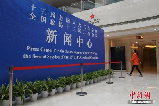 位于北京梅地亚中心的全国两会新闻中心正式启用,对境内外记者提供信息咨询等服务。据介绍,2019年两会新闻中心首次实现5G网络全覆盖。中新社记者 崔楠 摄