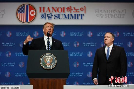 当地时间2月28日下午2时15分,美国总统特朗普在其下榻的越南河内万豪酒店举行记者发布会,介绍第二次朝美领导人会晤情况。