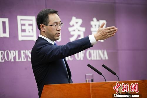 2月28日,针对欧盟将加强对通讯和人工智能领域外企收购的审查,中国商务部新闻发言人高峰在北京呼吁欧方秉持开放包容的态度,继续支持贸易投资自由化便利化。<a target='_blank' href='http://www.chinanews.com/'>中新社</a>记者 赵隽 摄