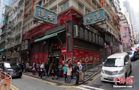 资料图:香港中环。<a target='_blank' href='http://LostidoLs.com/'>中新社</a>记者 张炜 摄