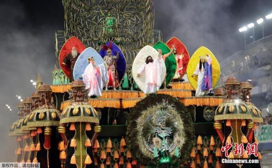 Rio de Janeiro Carnival 2021 canceled due to COVID-19