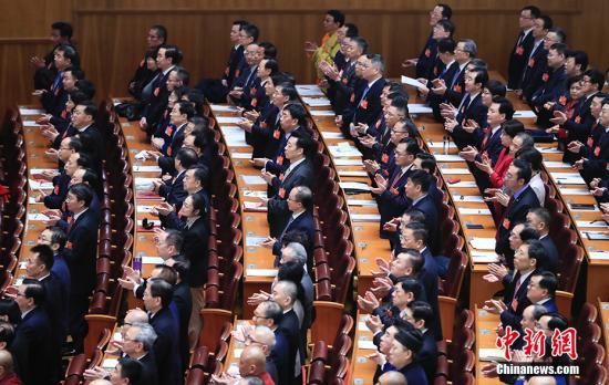 3月3日,中国人民政治协商会议第十三届全国委员会第二次会议在北京人民大会堂开幕。 <a target='_blank' href='http://www.skbgjj.com/'>中新社</a>记者 杜洋 摄