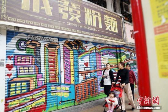 资料图:香港街头的行人。<a target='_blank' href='http://www.chinanews.com/'>中新社</a>记者 洪少葵 摄