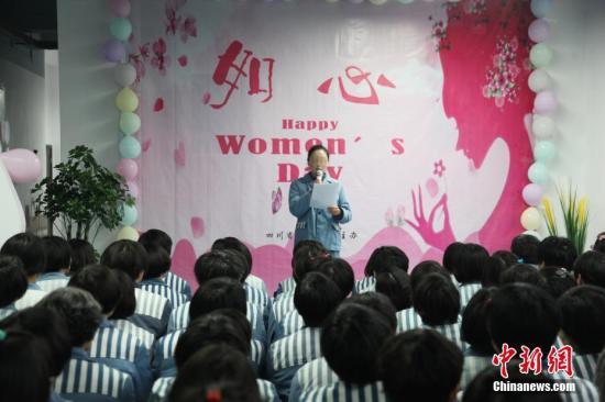 """3月8日,為激勵女性服刑人員的改造熱情,營造良好的節日改造氛圍,四川省女子監獄組織全體服刑人員開展以""""如心""""為主題的""""三·八""""國際婦女節系列慶祝活動。""""如心""""系列活動,以節日為站臺,以文化為載體,引領服刑人員樹立正確改造信念、價值理念,強化守法守規意識和行為養成。圖為活動現場。羅錦玉 攝"""