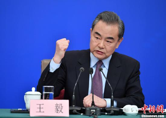 王毅回应孟晚舟案称正义不在对面