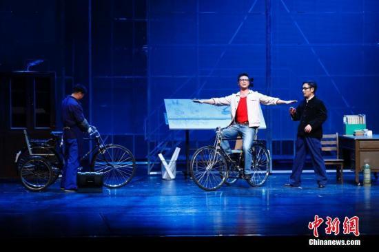 资料图:话剧。<a target='_blank' href='http://www.chinanews.com/'>中新社</a>记者 富田 摄