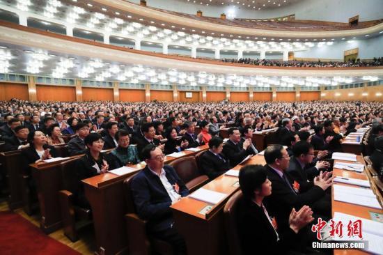 3月9日,全国政协十三届二次会议第二次全体会议在北京人民大会堂举行。中新社记者 杜洋 摄