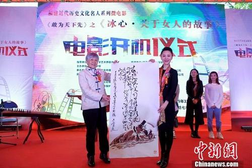 图为微电影中冰心扮演者胡彩虹(右)向冰心女儿吴青赠送自己的书法作品。中新社记者 王东明 摄