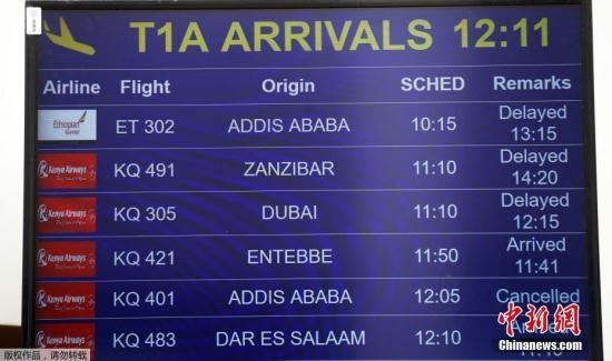 图为内罗毕乔莫・肯雅塔国际机场(JKIA)的一个显示埃塞俄比亚航空公司ET302航班详细信息的航班信息板。