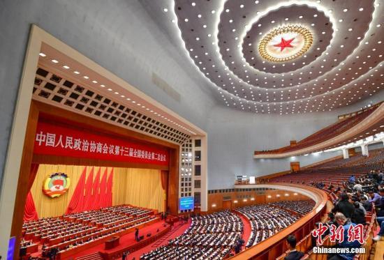 3月10日,全国政协十三届二次会议在北京人民大会堂举行第三次全体会议。中新社记者 于海洋 摄