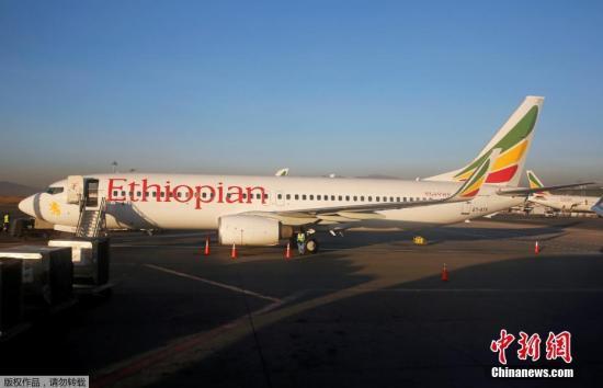资料图:当地时间3月10日,埃塞俄比亚航空公司一架客机坠毁,飞机上149名乘客和8名机组人员全部遇难。据悉,该航班当时正在飞往肯尼亚首都内罗毕。该图为埃塞俄比亚航空公司一架波音飞机停靠在埃塞俄比亚首都亚的斯亚贝巴博莱机场(Addis Ababa Bole International Airport)。