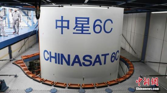 北京时间3月10日0时28分,中国在西昌卫星发射中心用长征三号乙运载火箭,成功将中星6C卫星发射升空,卫星进入预定轨道。图为中星6C卫星资料图片。中新社发 高楠 摄