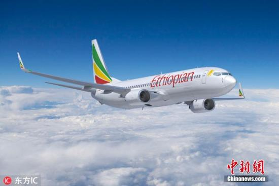 3月10日,据外媒报道,埃塞俄比亚航空公司一架客机坠毁,飞机上载有149名乘客和8名机组人员。据悉,该航班当时正在飞往肯尼亚首都内罗毕。资料图为埃塞俄比亚航空公司波音737-800客机。 图片来源:东方IC 版权作品 请勿转载