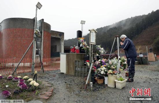 资料图:当地时间3月11日,2011年东日本大地震和海啸灾难8周年到来之际,日本多地民众纷纷前往灾区祈福默哀。图为日本福岛县民众在遇难者墓地哀悼祈祷。