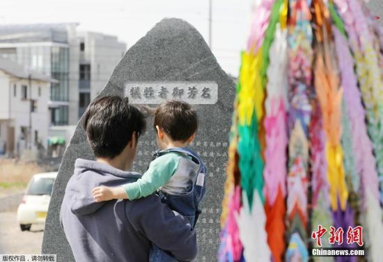 日本法院判海啸遇难儿童遗属胜诉 认定存在防灾过失