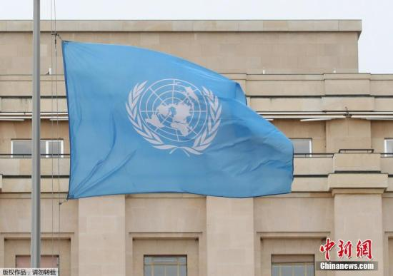 当地时间3月11日,联合国日内瓦办事处降半旗,为埃塞俄比亚航空公司ET302航班遇难者致哀。