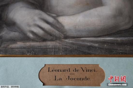 """当地时间2019年3月11日,法国巴黎康德博物馆馆长展示一幅名为《蒙娜丽莎的裸体》(Monna Vanna)的木炭画,在巴黎卢浮宫进行了检测之后,保管员认为这幅素描""""至少部分""""由达·芬奇所画。"""