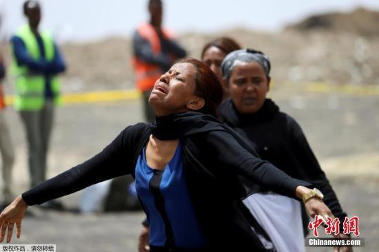 资料图:当地时间3月14日,埃塞俄比亚比绍夫图,失去亲人的埃塞俄比亚人家属在坠机现场痛哭哀悼。